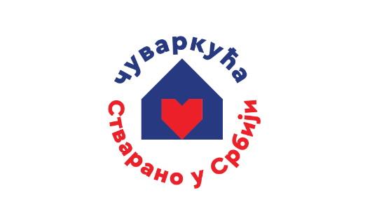 PKS: Žig Čuvarkuća dobili i proizvodi građevinske i hemijske industrije