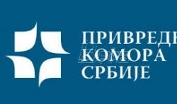 PKS: Žig Čuvarkuća ponela još 42 domaća proizvoda