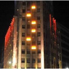 PODRŠKA ZA NEMAČKU: Beograd je večeras zasvetleo u bojama ove države u znak solidarnosti (FOTO)