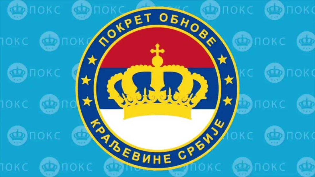 POKS: U Strazburu izjednačili komunistički i fašistički režim, moraće i Srbija