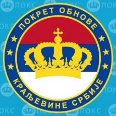 POKS jači za grupu građana i četiri odbornika u Rekovcu
