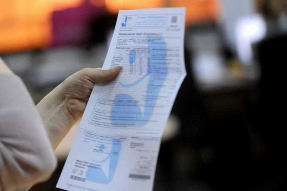 PRODUŽEN ROK ZA PLAĆANJE NOVEMBARSKOG INFOSTANA SA POPUSTOM: Zbog štrajka poštara novi rok 20. decembar