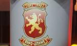 """PROTESTI U SKOPLjU: VMRO-DPMNE poziva na """"sveopštu"""" revoluciju protiv Zaeva"""