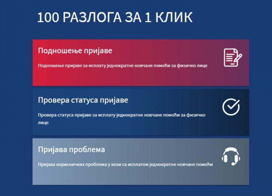 PROVERITE DA LI VAM JE UPLAĆENO 100 EVRA U 2 KORAKA: Lakše je nego svaki dan obilazite šaltere banke