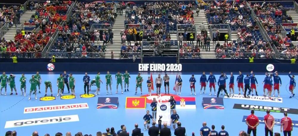 PROVOKACIJA CRNOGORACA: Evo u kakvim dresovima Sokolovi igraju protiv Srbije na Evropskom prvenstvu (FOTO)