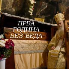 PRVA GODINA BEZ ĐEDA: Amfilohije je lani pod Ostrogom poručio da je Sveti Vasilije najbolja vakcina za ISCELJENJE SVIH VIRUSA, a policija je hapsila sveštenike