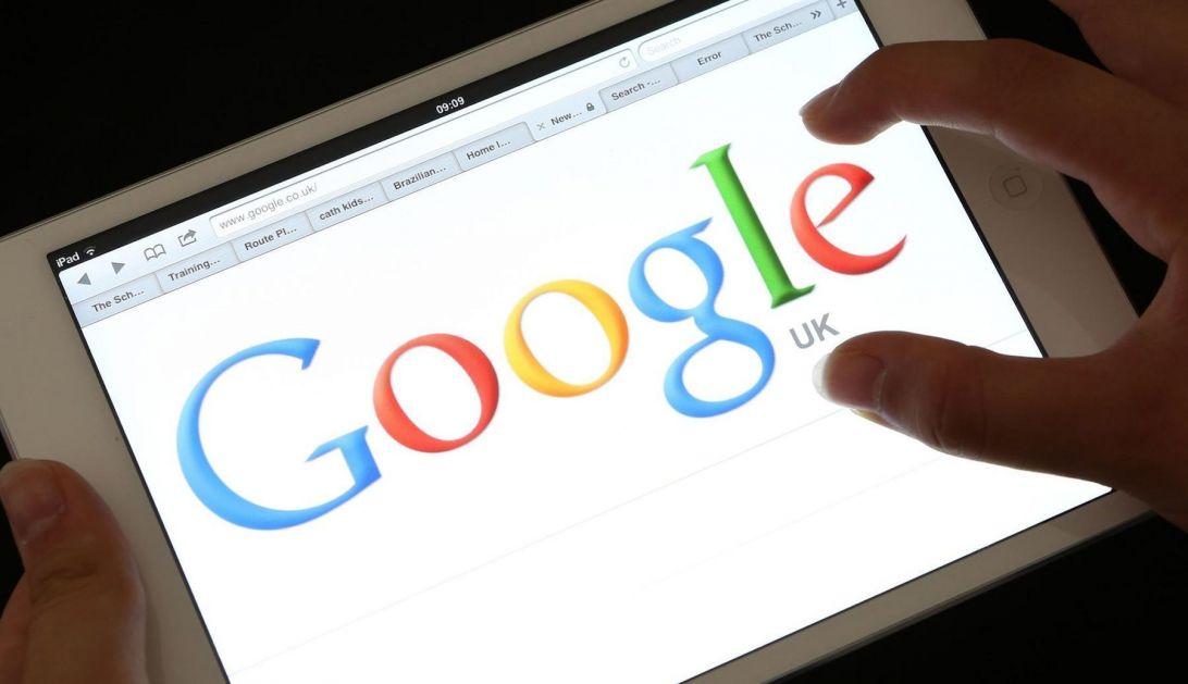 PUTUJTE INKOGNITO: Nova opcija na Gugl Mapama