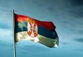 Pametan potez: Svetski ekonomski forum pohvalno o Srbiji VIDEO