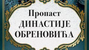 Panorama srpske političke istorije 19. veka
