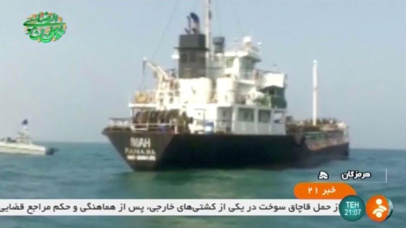 Pariz i Berlin pozvali na oslobadjanje tankera u Ormuskom moreuzu
