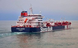 Pariz i Berlin pozvali na oslobađanje tankera u Ormuskom moreuzu