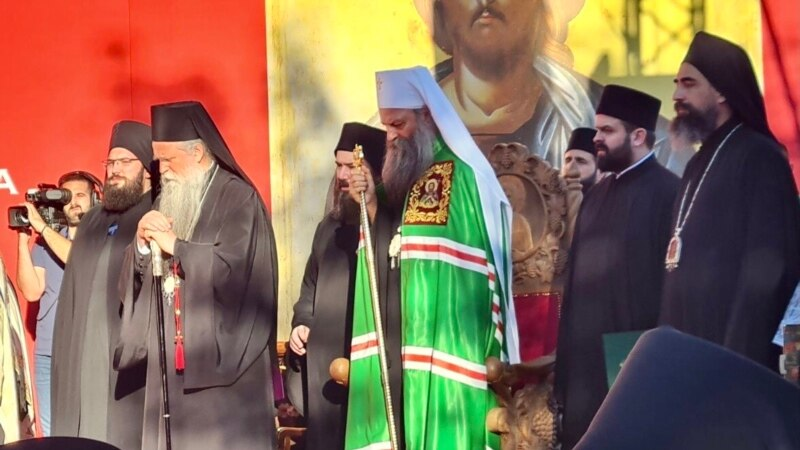 Patrijarh Porfirije U Crnoj Gori: SPC ne ugrožava suverenitet