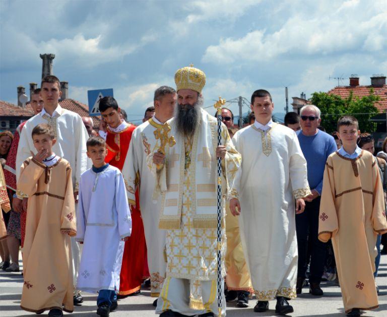 Patrijarh na slavi Eparhije vranjske: Da volimo svoje i budemo otvoreni za druge FOTO, VIDEO
