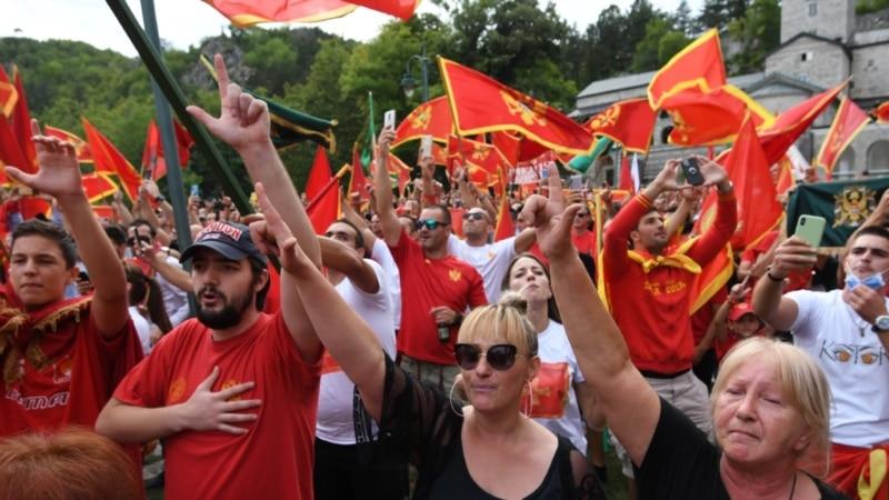 Patriotski skupovi u Crnoj Gori nakon formiranja nove vlasti