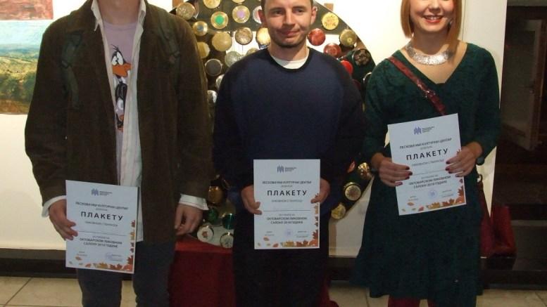 Pedeset šesti Oktobarski likovni salon: Prva nagrada Aleksandru Spasiću