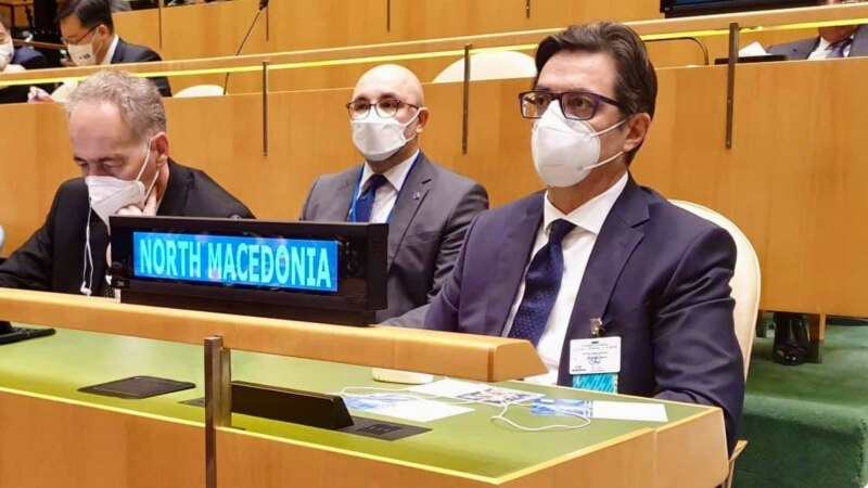 Pendarovski: Prihvatanje afganistanskih izbjeglica je 'moralna obaveza