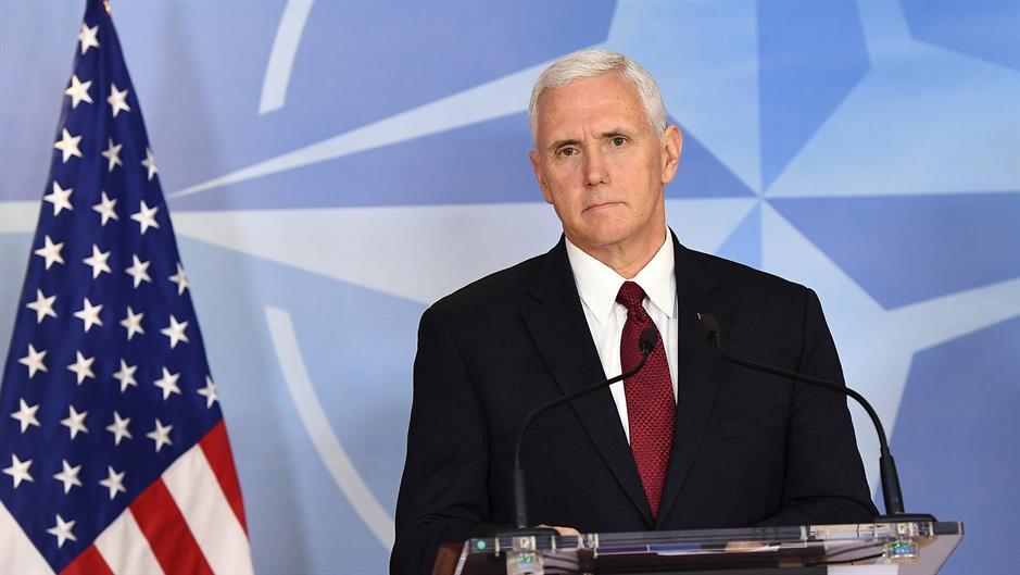 Pens: Nove američke svemirske snage do 2020. godine