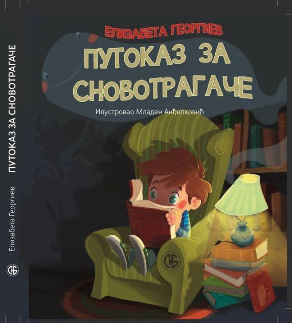 Pesnička štafeta u Zrenjaninu od 5. do 9. oktobra