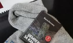 Pesnik iz Beograda dobitnik nagrade Matićev šal
