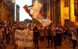 Peti protest u Nišu, održan skup i u Zrenjaninu