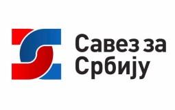 Pismo srpske opozicije EU