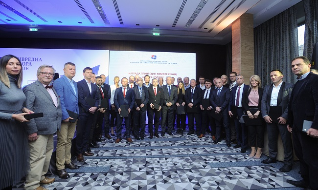 Plakete i povelje najuspešnijima u privredi Srbije