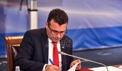 Plata premijera Severne Makedonije 1.426 evra