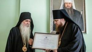 Počasni doktorat bogoslovlja Episkopu bačkom Irineju