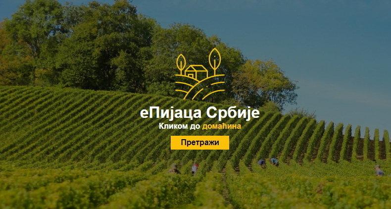 Počela sa radom Elektronska pijaca Srbije