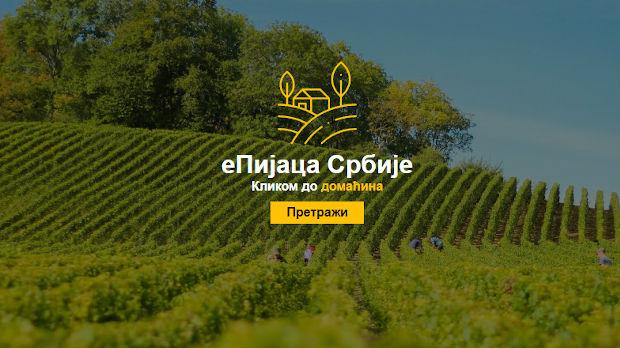 Počela sa radom ePijaca Srbije