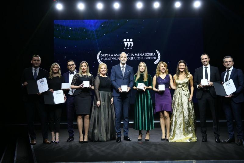 Počele nominacije za Godišnju nagradu Srpske asocijacije menadžera