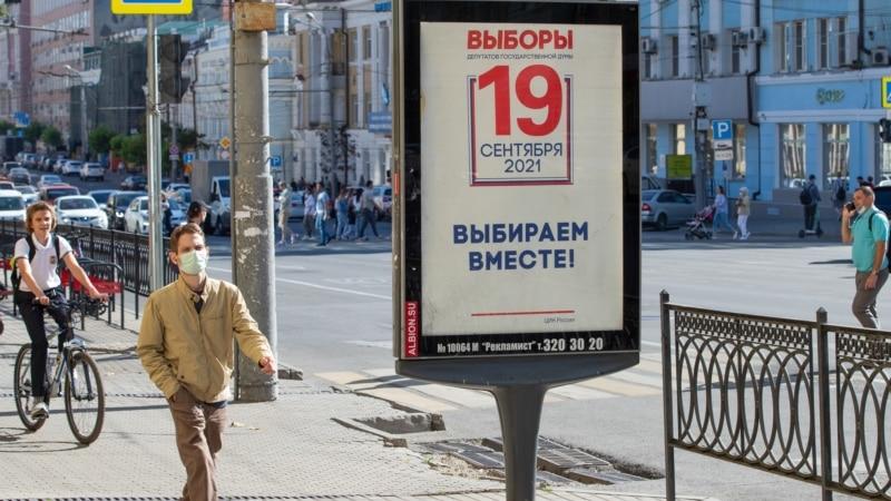 Počeli trodnevni parlamentarni izbori u Rusiji