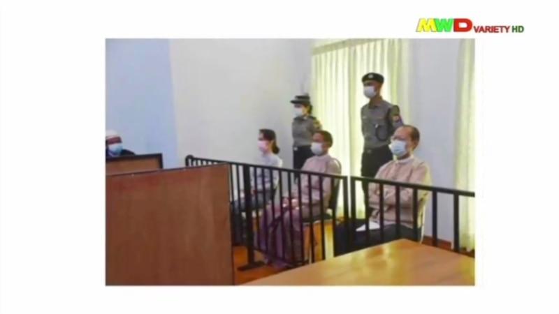 Počelo suđenje Aung San Su Ći