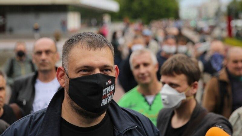 Počelo suđenje bjeloruskom opozicionaru Sergeju Tihanovskom