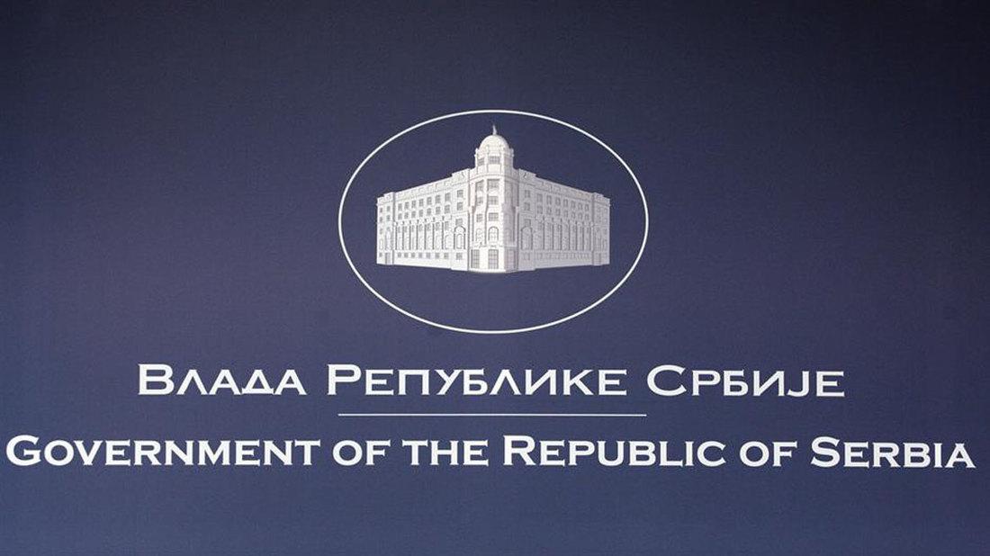 Počeo projekat Podrška komisiji za kontrolu državne pomoći