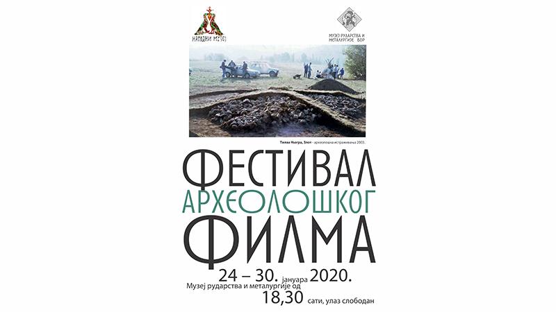 Počinje 15. Festival arheološkog filma u Boru