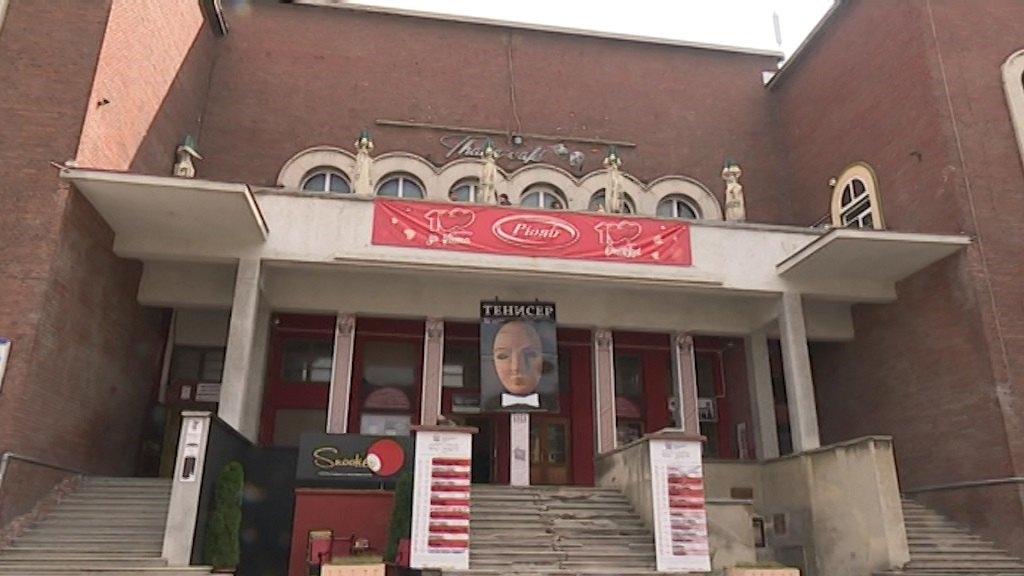 Počeo Međunarodni festival pozorišta za decu