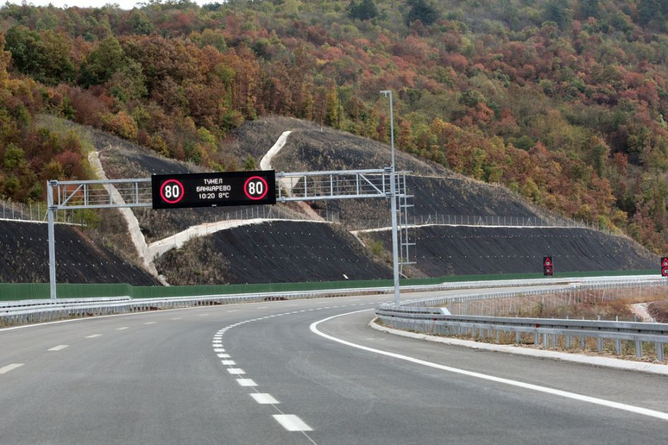 Počela gradnja Moravskog koridora  - prvog digitalnog autoputa
