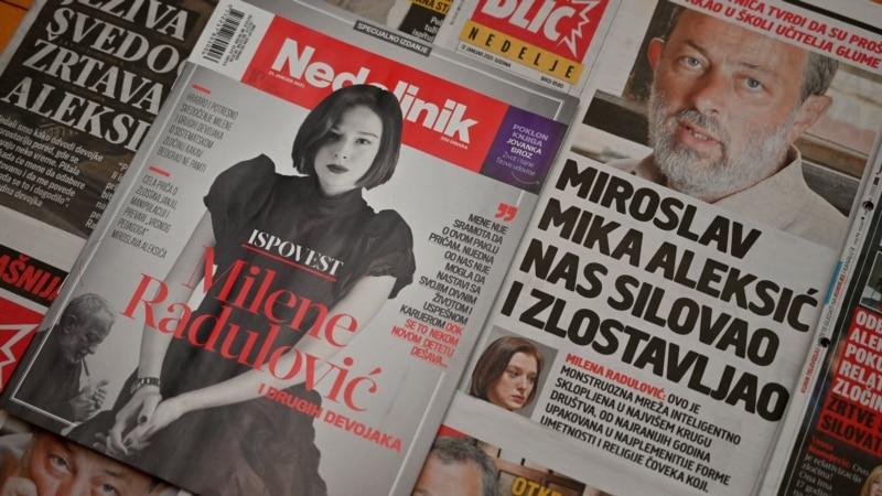 Podignuta optužnica za silovanje protiv nastavnika glume Miroslava Aleksića