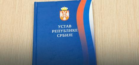 Podneta inicijativa za ocenu ustavnosti Zakona o zaštiti konkurencije