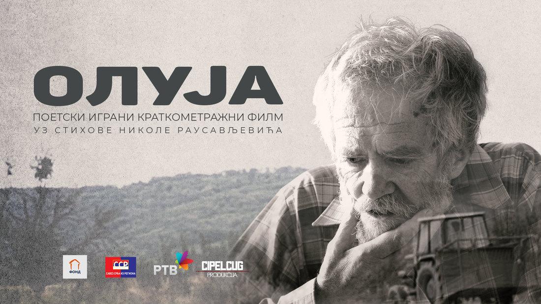 Poetski film Oluja premijerno prikazan na RTV (VIDEO)