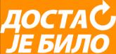 Pokrenuta inicijativa za opoziv predsednika DJB