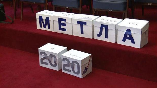 Pokret Metla 2020 predao izbornu listu