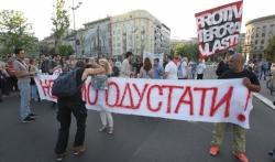 Pokret za preokret najavio učešće na protestu Protiv diktature