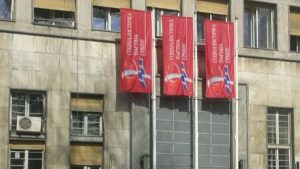 Pokret za preokret predstavio zakon o oduzimanju imovine Socijalističke partije Srbije