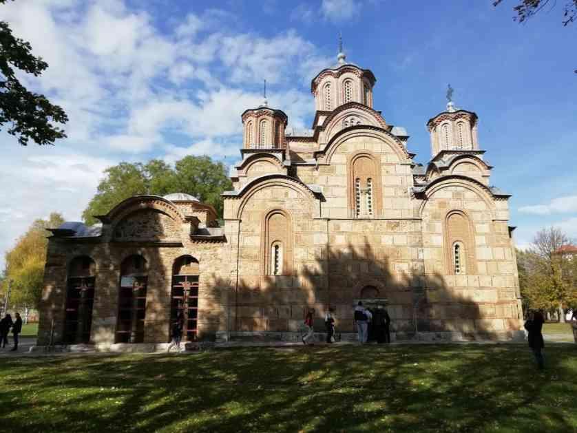 Pokretanje peticije za očuvanje srpske baštine na Kosvu i Metohiji