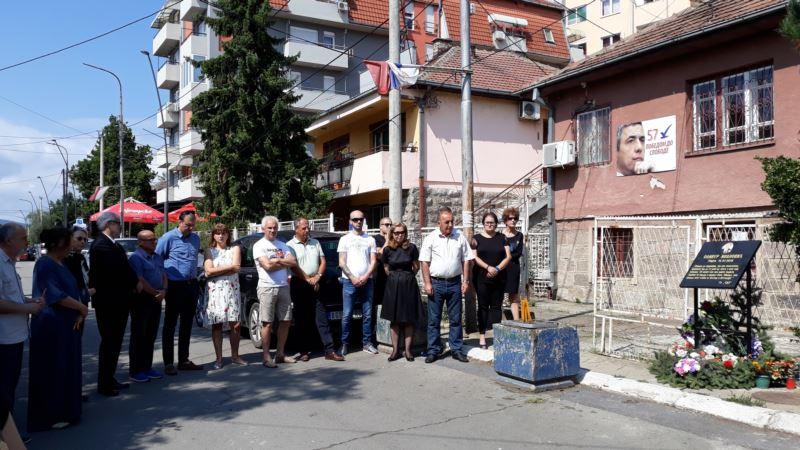 Pola godine od ubistva Olivera Ivanovića, još nema osumnjičenih