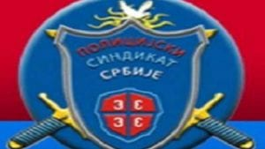 Policajac se ubio u sedištu MUP Srbije