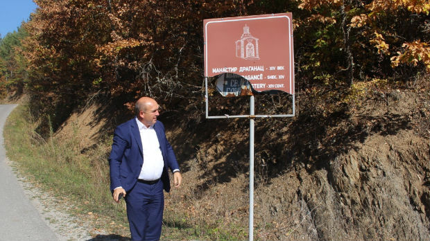 Polomljen putokaz za manastir Dragac kod Novog Brda