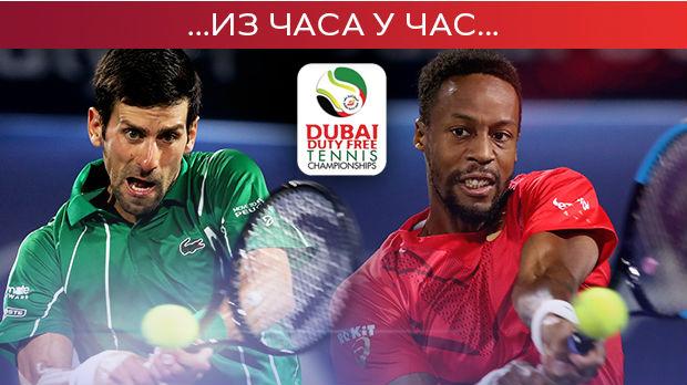 Polufinalni duel Đokovića i Momfisa u Dubaiju